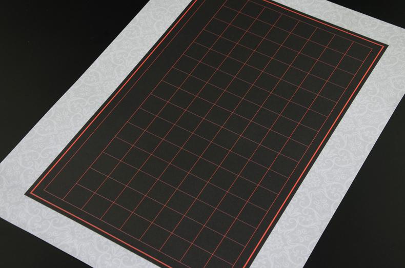 苏墨坊A4硬笔书法纸120格独立落款 黑色纸 黑底纸 书法创作用 白色笔书写 练习作品纸 方格比赛用纸钢笔纸98