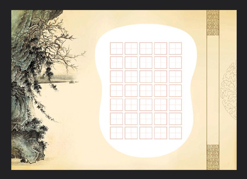 苏墨坊A4硬笔书法纸练习田字格创作纸张比赛用纸钢笔纸126