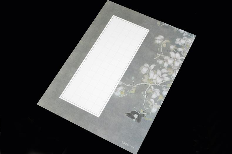 苏墨坊A4方格硬笔书法纸作品纸学生56格比赛用纸钢笔练习纸133