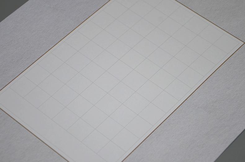 苏墨坊a4方格硬笔书法纸作品纸 纸张比赛用纸 钢笔练习纸199