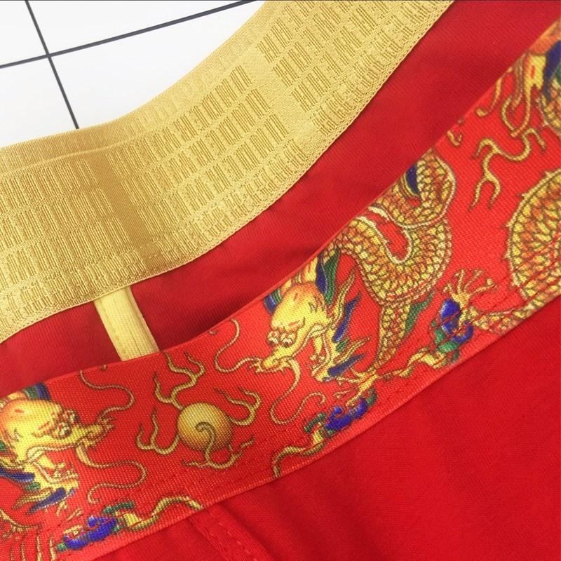 狗年男女男式秋款创意红内衣内裤结婚用情侣火辣情侣款大红色搭配