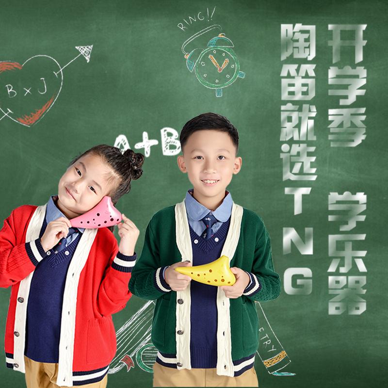 C 高音 SC 塑料陶笛 塑胶 C 中音 AC 孔 12 十二 学校初学教学 陶笛 TNG