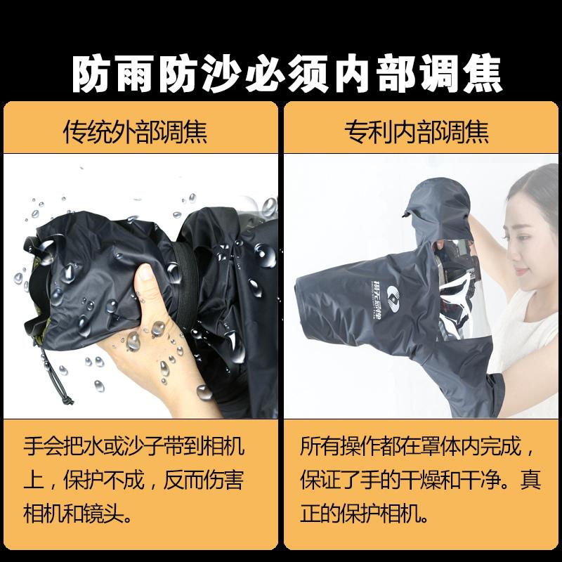 单反相机防雨罩摄影配件遮雨衣相机防尘罩防沙罩防水套袋微单沙漠
