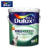 Dulux latex paint environmental protection bamboo charcoal Jiali'an no added color interior wall paint interior paint white color palette