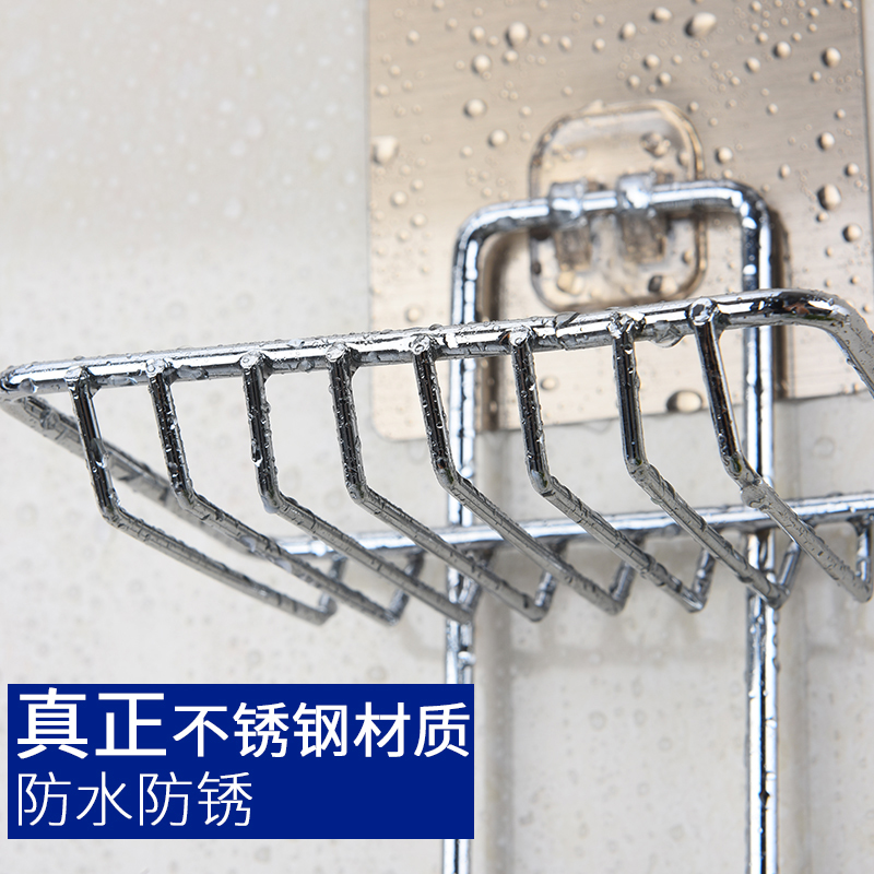 免打孔不锈钢肥皂架浴室无痕贴香皂盒卫生间肥皂盒沥水香皂架壁挂