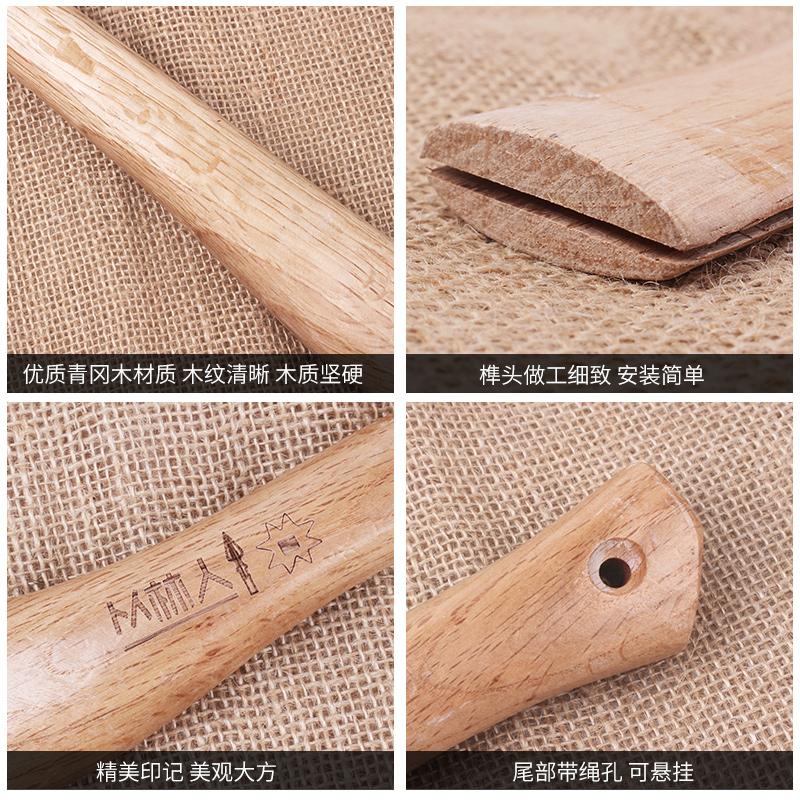 青冈木户外野营斧手柄斧子把斧头柄斧把手伐木劈柴斧把子刨锛工具高清大图