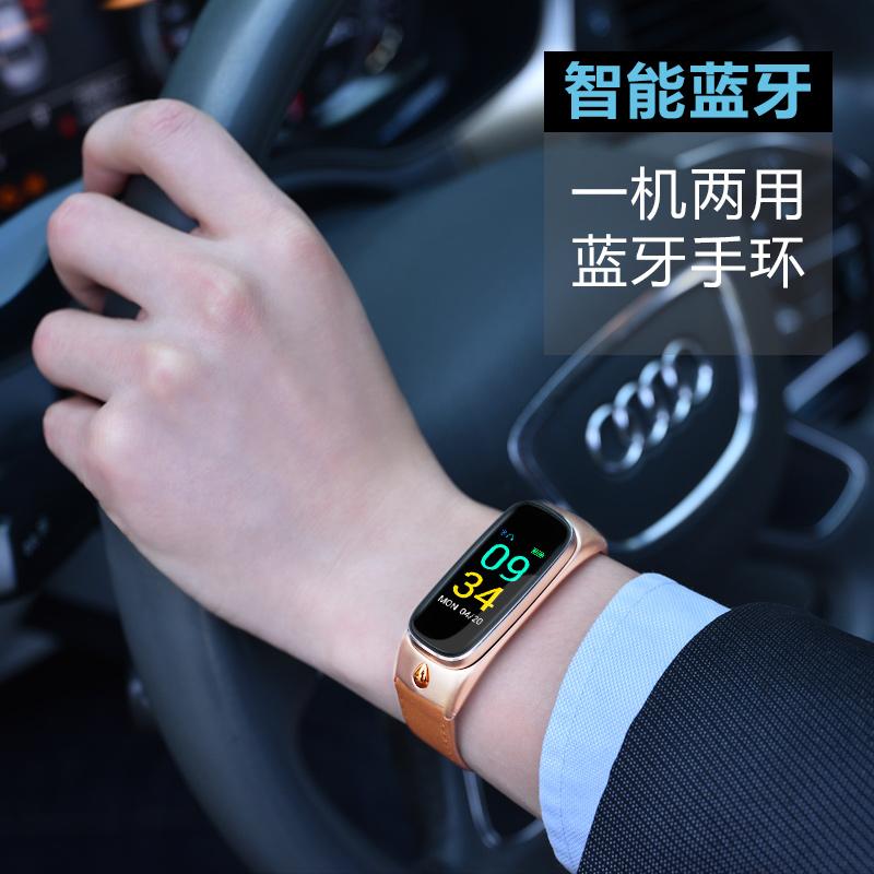普彩智慧手環藍芽耳機二合一可通話手錶運動計步器男女腕帶拆分離式接電話多功能適配手機蘋果OPPO小米vivo