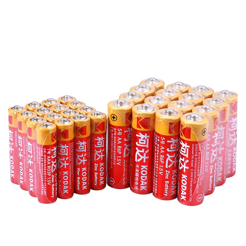 柯达电池5号7号组合40粒