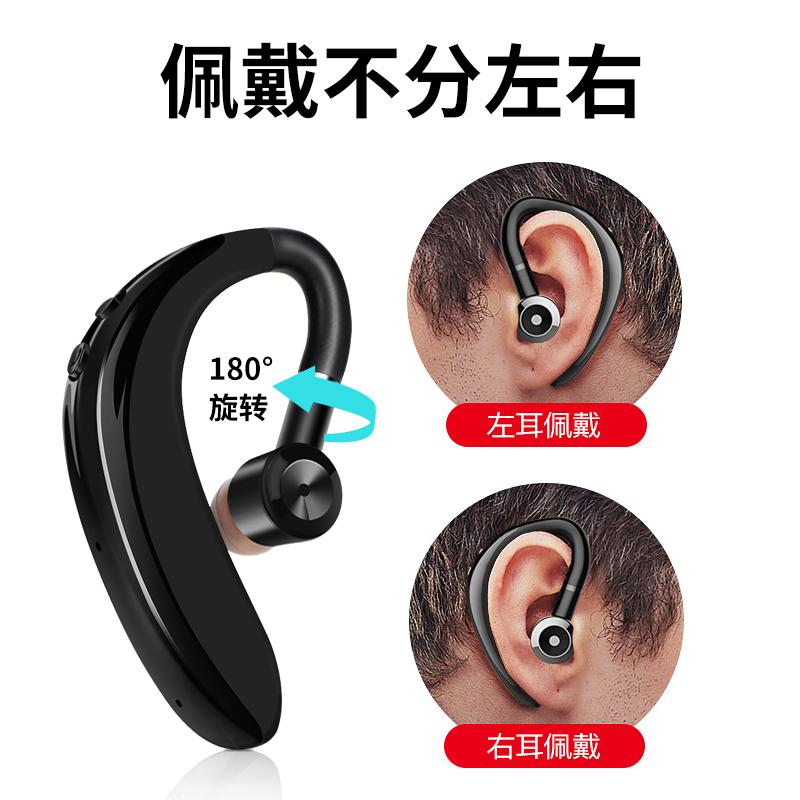 肯派S109无线蓝牙耳机29.9元插图