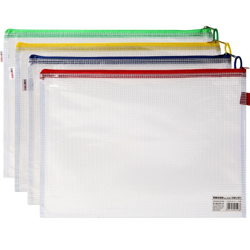 得力文件袋透明档案袋资料袋a4文件袋拉链办公用品文件袋学生用透明拉链袋试卷收纳袋书袋文件夹多层学生用