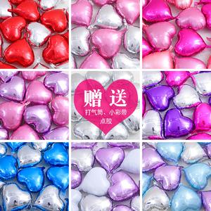 爱心气球心形铝箔铝膜表白告白气球婚庆结婚婚房布置生日装饰用品