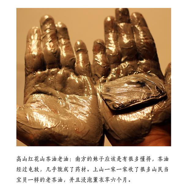加購 冷制研磨手工皂 有盞 BAI 與瞬 肌膚若雪 黑頭消滅 黑糖