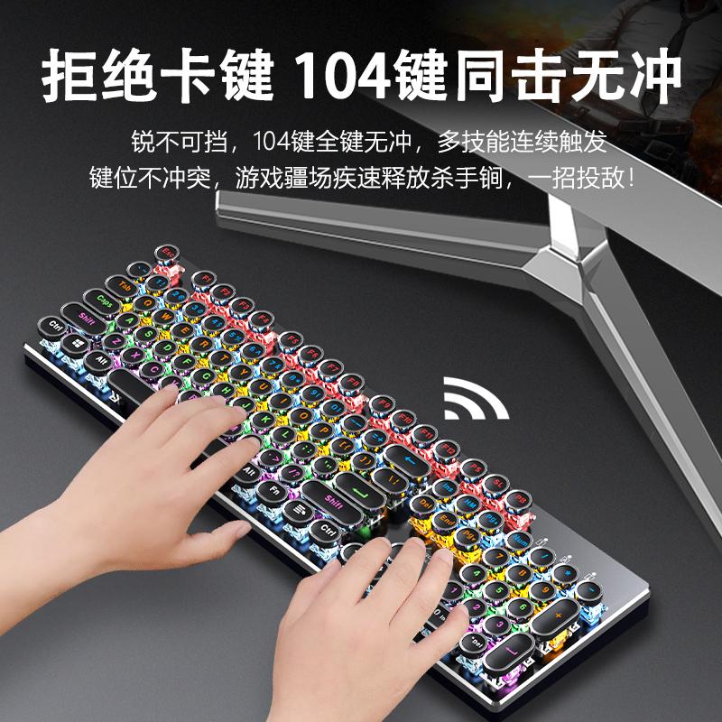 RK528无线可充电式机械键盘鼠标套装游戏三件笔记本电脑办公专业打字外设小米蓝牙青轴粉色少女生粉手机平板