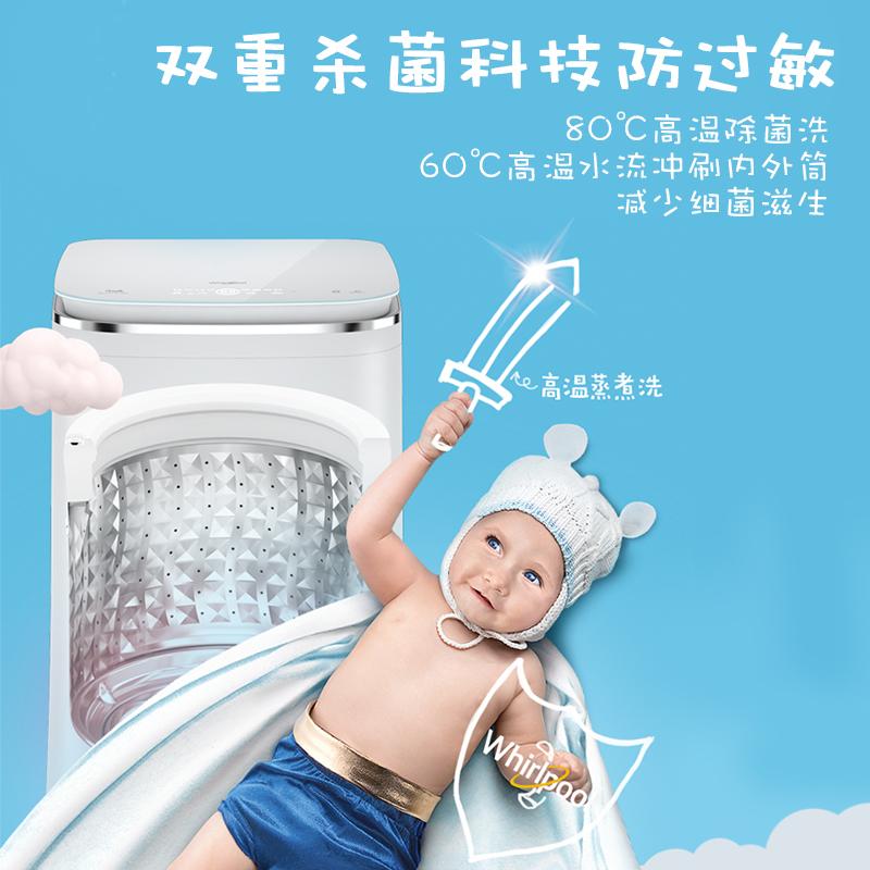 迷你全自动婴儿洗衣机 mini 公斤 3kg EWVP118106W 惠而浦 Whirlpool