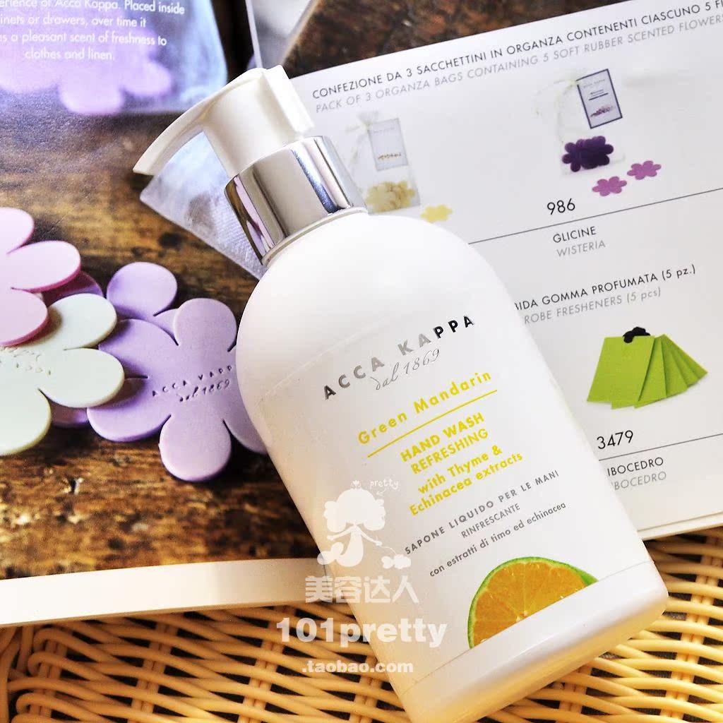 ACCA KAPPA  綠橘洗手液 潔淨植物芬芳