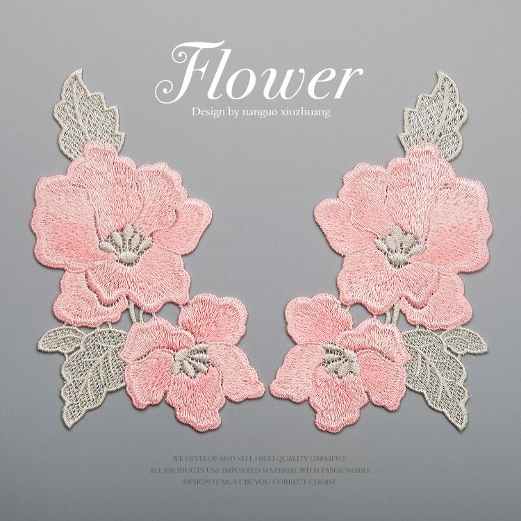 白色玉蘭花時尚百搭刺繡花布貼衣服diy修補洞貼補丁貼花裝飾無膠