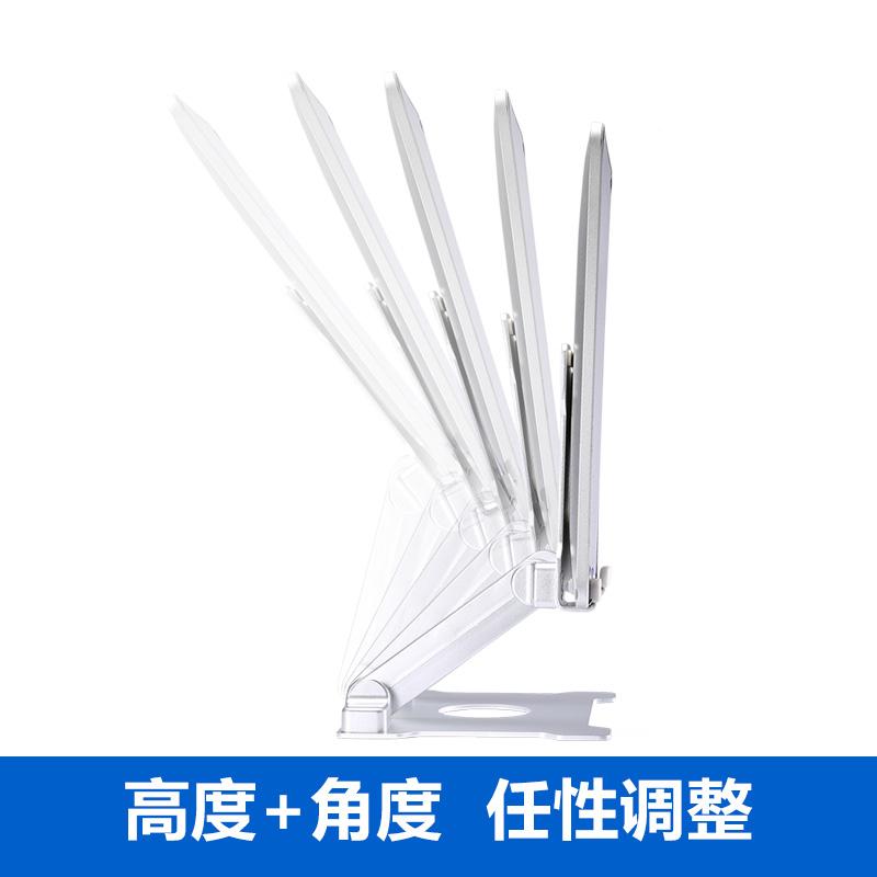 铝合金懒人平板支架桌面升降surface电脑架ipad Pro直播通用12.9