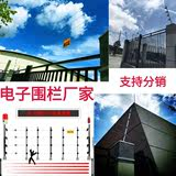 Factory direct electronic fence power grid pulse high voltage fence four or six wire general anti-theft alarm complete system