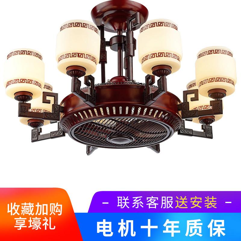宸居負離子隱形風扇燈淨化空氣客廳吊扇燈餐廳電風扇燈臥室燈中式