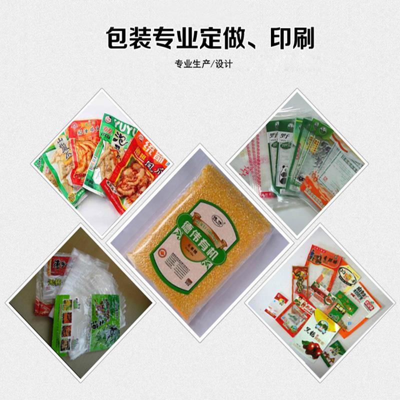 双面16丝透明尼龙牛肉丸冷面真空食品包装袋塑料密封平面袋抽气