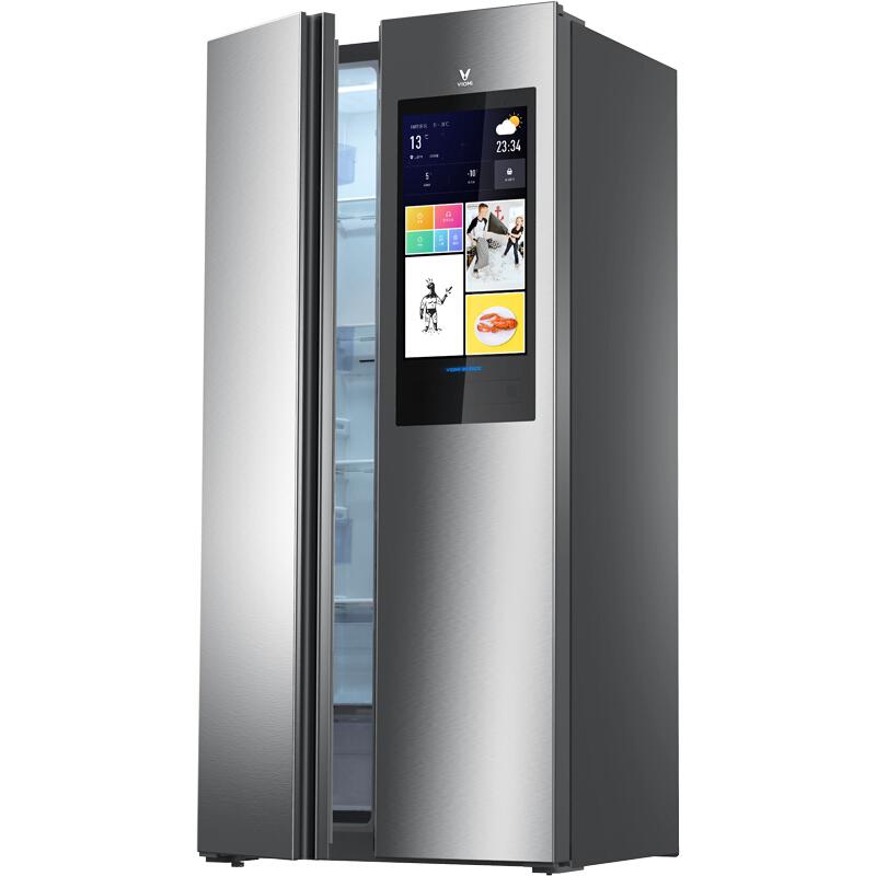 寸智能触摸显示屏 21 云米对开门冰箱双开门风冷无霜冷藏冷冻大冰箱