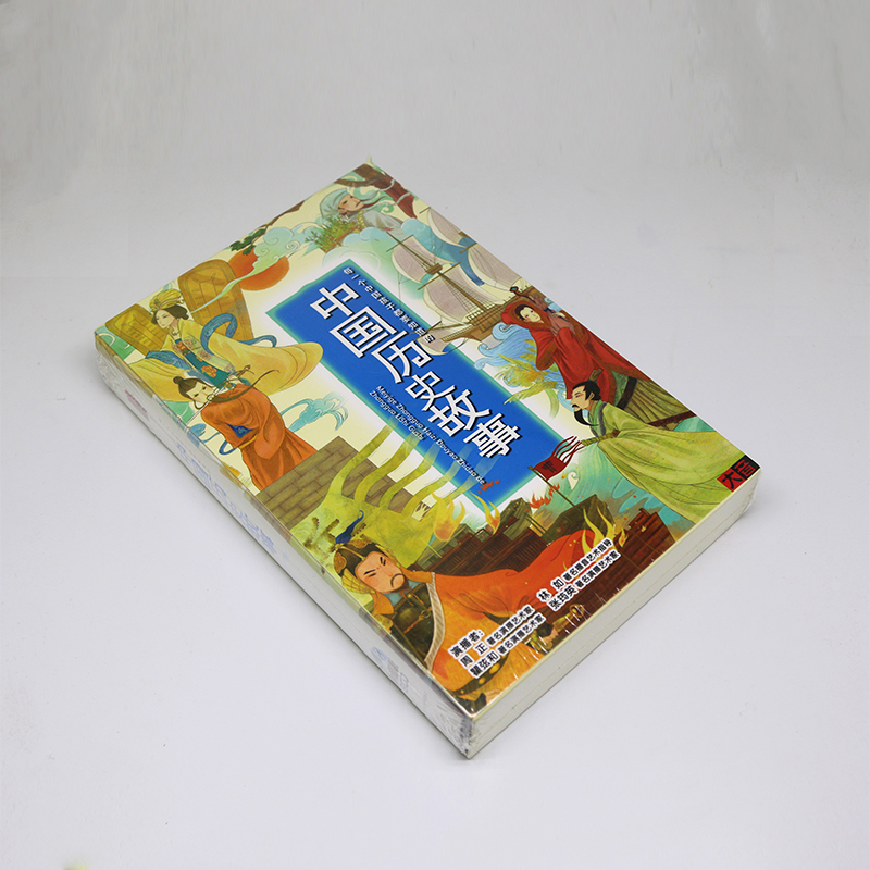 正版光盘cd 儿童故事 儿童早教 素质教育