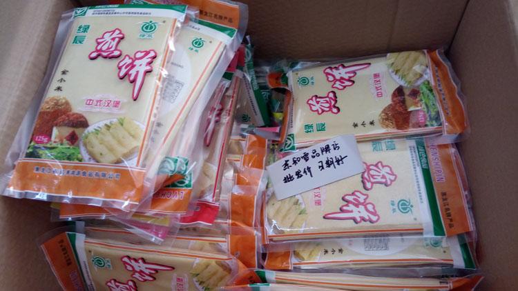 125g*10绿辰东北煎饼果子杂粮农家纯手工早餐速食哈尔滨特产