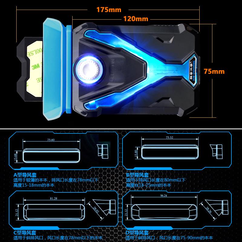 酷睿冰尊笔记本抽风式散热器侧吸联想华硕戴尔风扇机14寸15.6寸电脑排风扇苹果Mac雷神外星人风扇机水冷静音