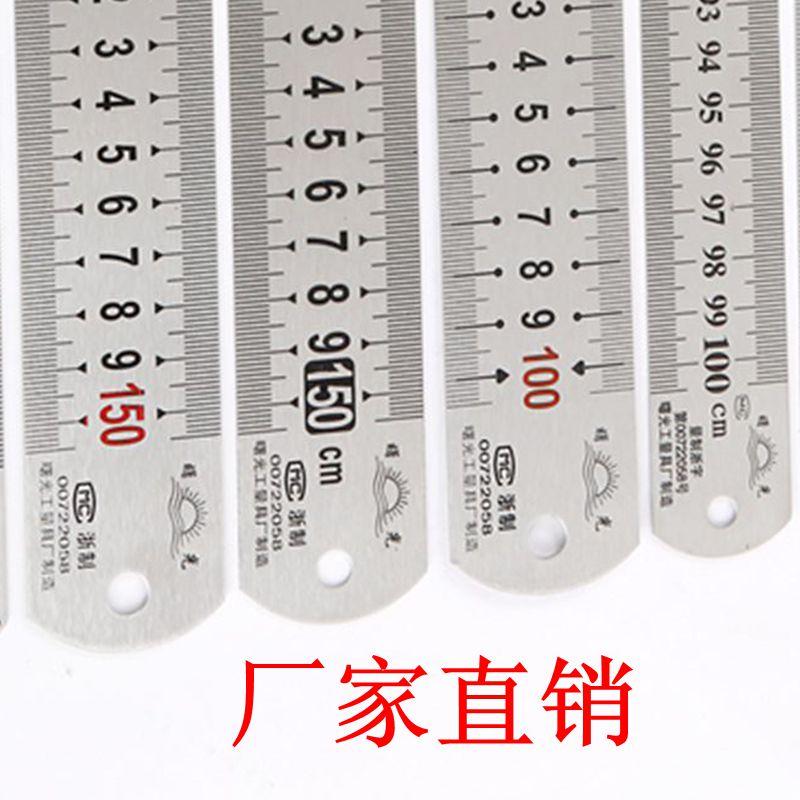 曙光不锈钢钢尺加厚钢板尺铁尺15/20/30/50/60/cm1/1.5/2米公英制