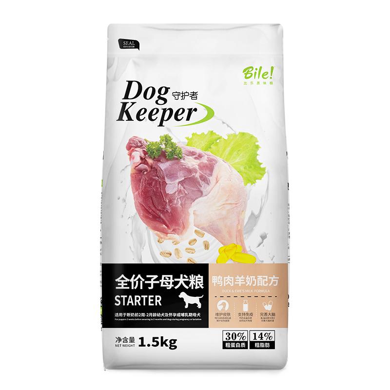 比乐狗粮 幼犬奶糕通用型狗粮金毛泰迪比熊鸭肉羊奶深海鱼油1.5kg