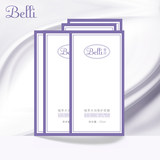 US Belli pregnant Mask skin care products for pregnant women Moisturizing Mask pure natural day makeup during pregnancy