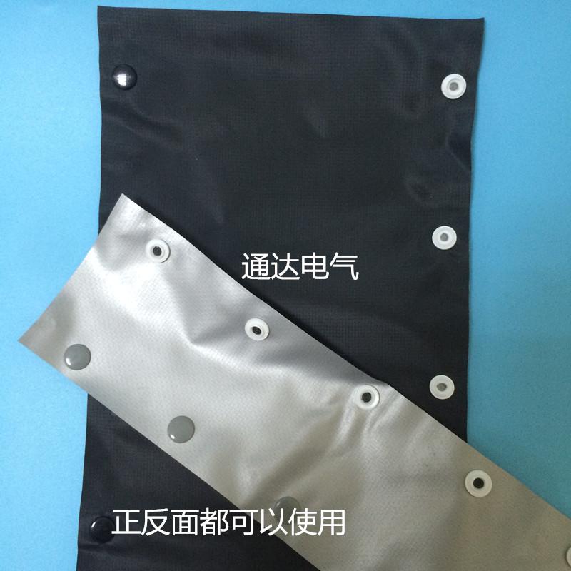 零卖扣式结束带HPC-100扣式套管 扣式保护带一盒50米厂家直销