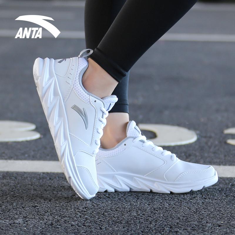 安踏跑鞋女鞋2019秋季新款官网正品休闲鞋皮面跑步鞋学生运动鞋子