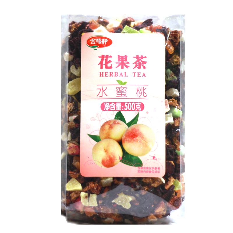 茶饮品 水果茶 大果粒 好喝 500G 水蜜桃味 金禧轩花果茶 包邮