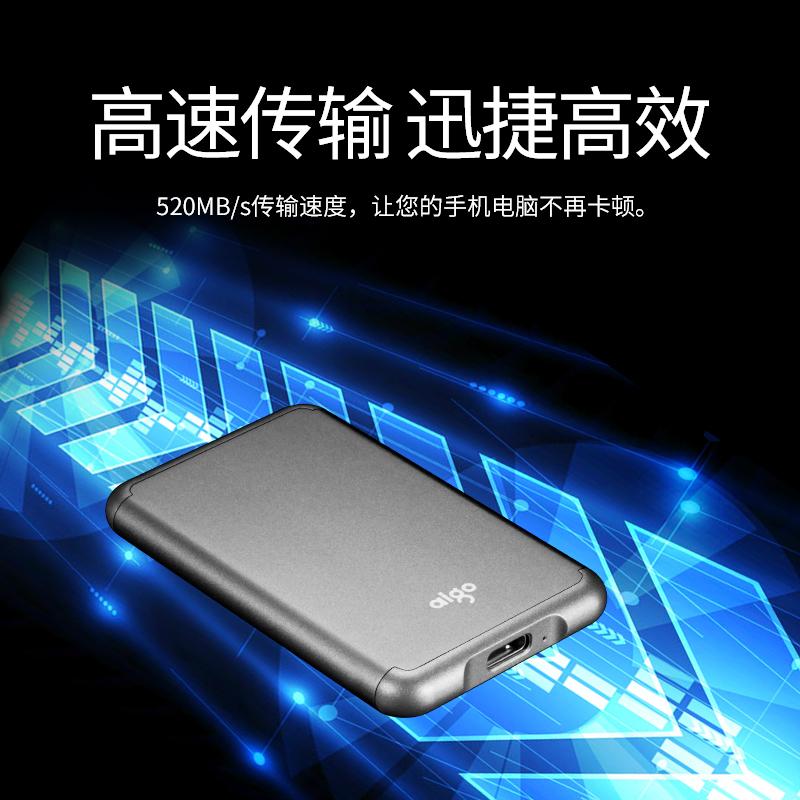 外置接口苹果华为原装官方正品定制 c Type 手机电脑通用 usb3.1 便携式高速传输 1t 固态移动硬盘 ssd 爱国者大容量