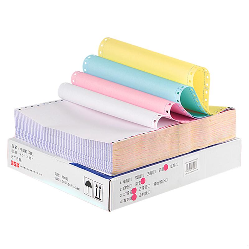 针式电脑打印纸两联一二三联四联五联出库单送货单包邮一二三等分