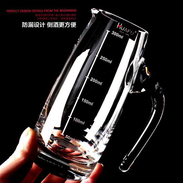白酒分酒器红酒醒酒器家用酒壶扎壶公道杯水晶玻璃葡萄酒具带刻度