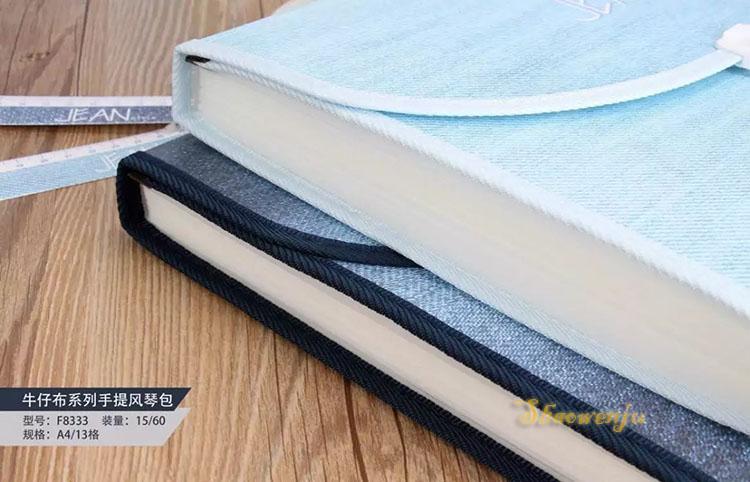 A4多层风琴包文件夹票据夹试卷夹韩国牛仔学生文具手提13层资料袋