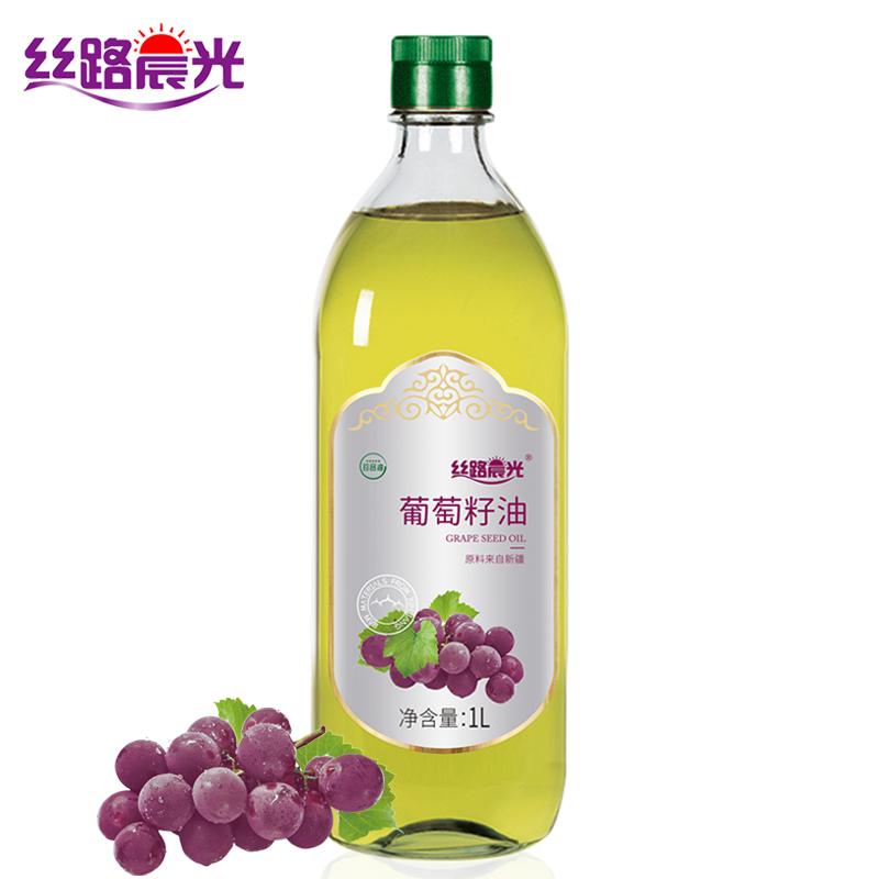 丝路晨光 葡萄籽油1L瓶装一级压榨食用油小瓶