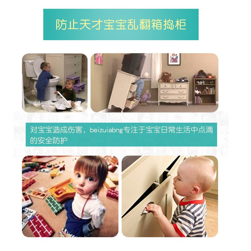 多功能宝宝防夹手抽屉锁儿童安全锁婴儿防护开冰箱门柜子柜门锁扣