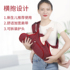 Tianer Multifunctional Baby Carrier Front Hold Newborn Cross Hold Front and Rear Dual-use Summer Breathable Baby Carry Bag