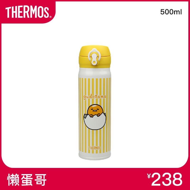 懶蛋蛋膳魔師卡通進口保溫杯輕量保溫杯保冷水杯JNL-500ml蛋黃哥