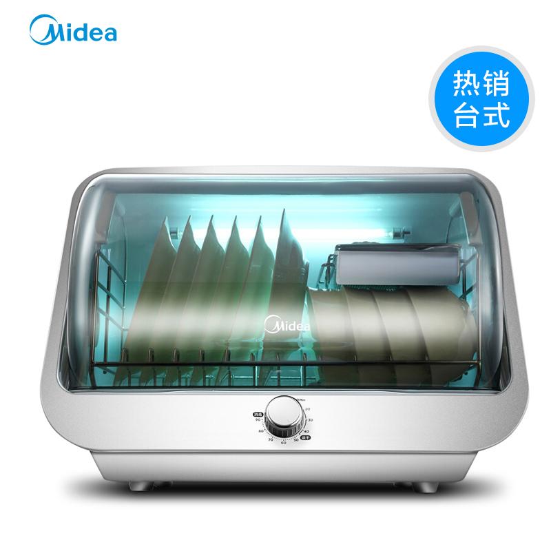 消毒柜家用台式迷你小型立式消毒碗柜 ZLP30T11 MXV 美 Midea