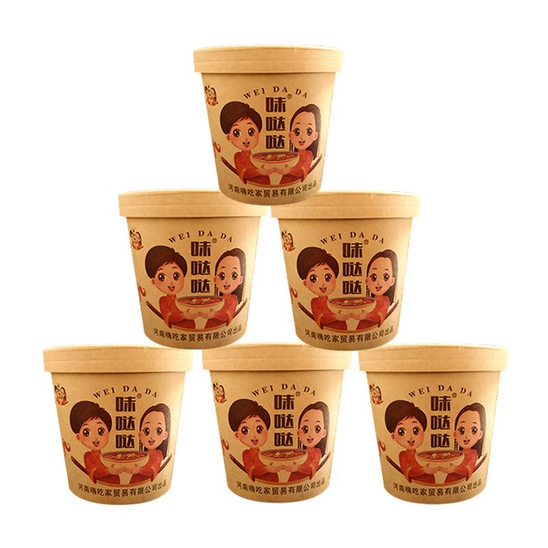嗨吃家味哒哒酸辣粉整箱6桶装重庆特产包邮海吃家网红速食粉丝