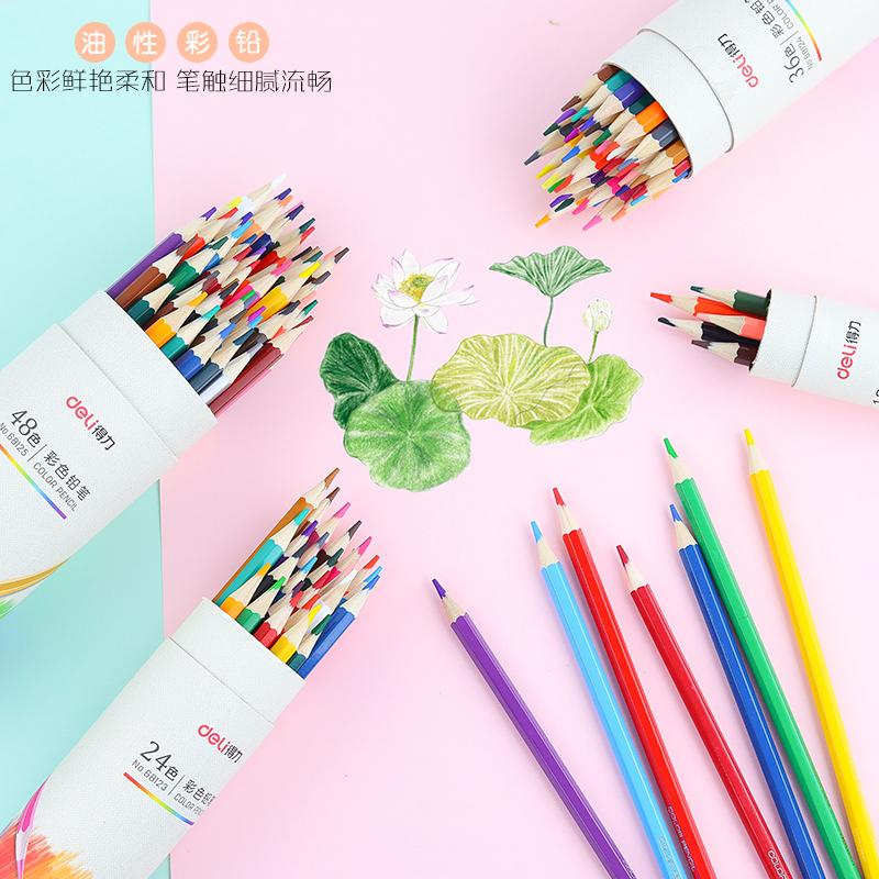色  色绘画绘图填色铅笔学生幼儿园美术用品工具 48 得力水溶姓彩铅画笔彩笔彩色铅笔专业画画套装大人手绘套装 36