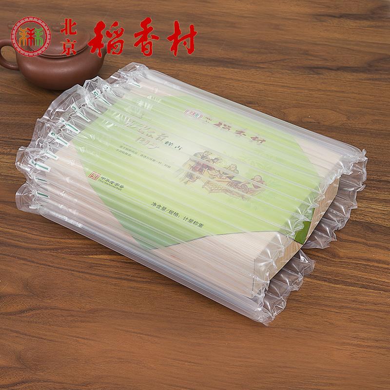 正宗三禾北京稻香村无糖糕点糖醇点心礼盒中老年低糖食品包邮