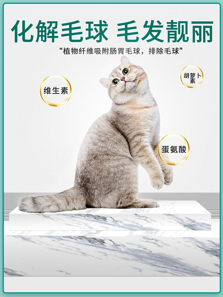 夸克猫粮10kg公斤牛肉味成猫幼猫英短美短增肥发腮通用型20斤装优惠券