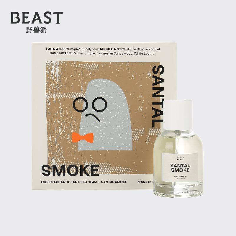 雾霭香水香氛礼盒生日结婚礼物 OOR 野兽派 BEAST THE