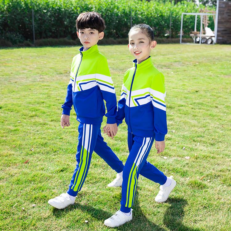 小学生校服幼儿园园服春秋三件套四年级老师运动套装夏装儿童班服