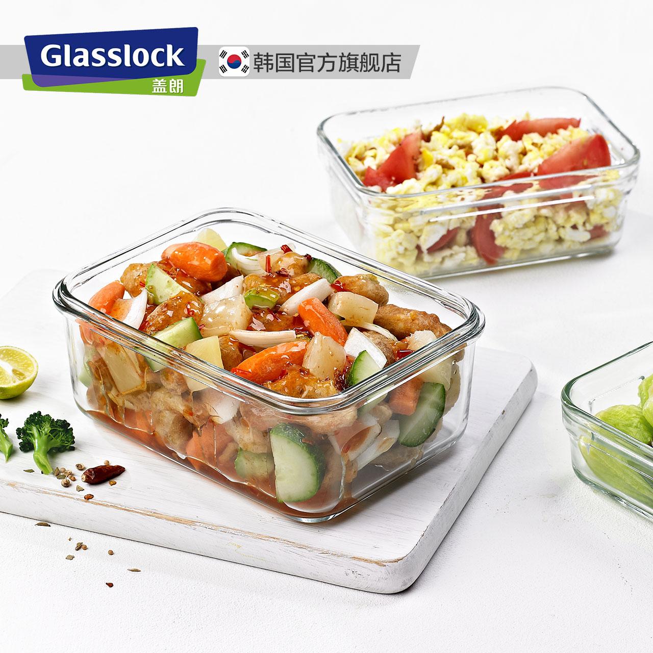 glasslock進口便當盒長方形耐熱玻璃飯盒微波爐保鮮盒帶蓋玻璃碗